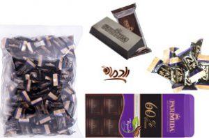 شکلات تلخ پارمیدا