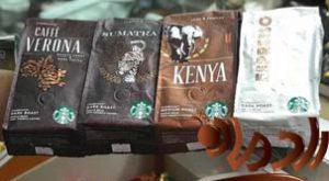 دانه قهوه استارباکس