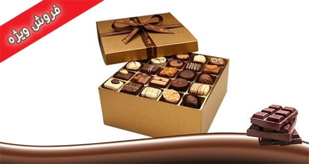 شکلات هدیه ولنتاین کوچک