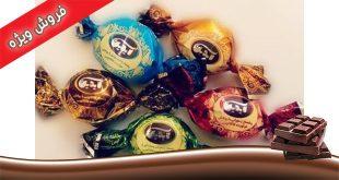 فروش اینترنتی شکلات ایرانی