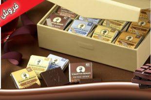 انواع شکلات خارجی