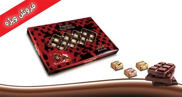 سفارش شکلات هدیه