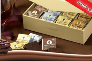 بهترین شکلات تلخ خارجی