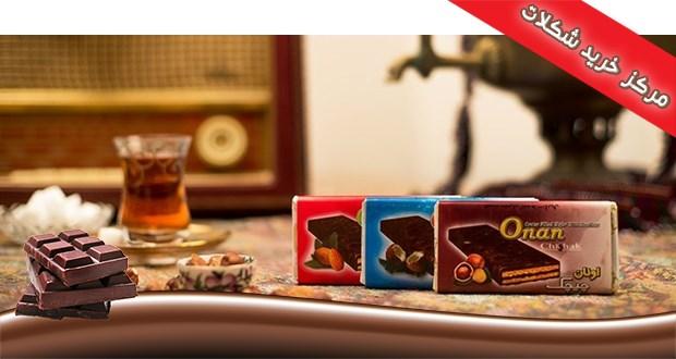 شکلات ایرانی شیرین عسل