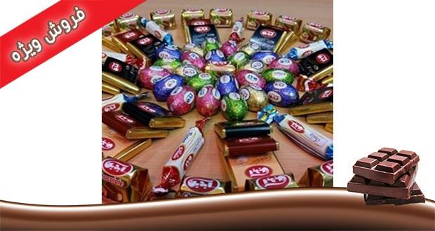شکلات پذیرایی ایرانی