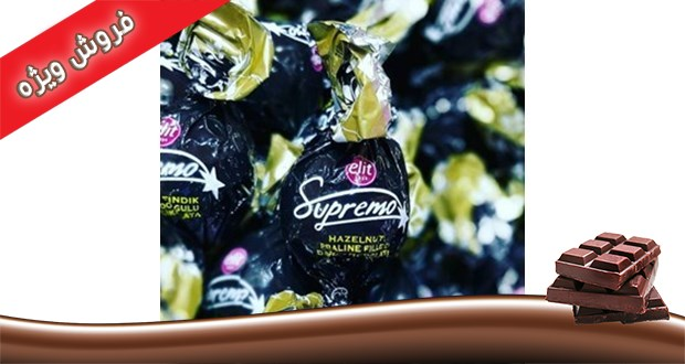 شکلات های خارجی معروف