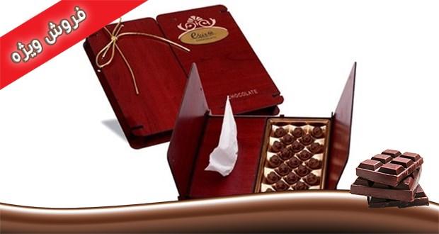 قیمت شکلات هدیه فرمند