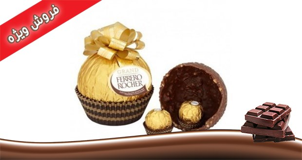 شکلات هدیه شیرین عسل