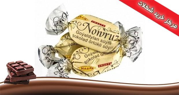 قیمت شکلات نوروز ترکمنستان