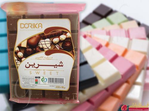 فروش شکلات تخته ای
