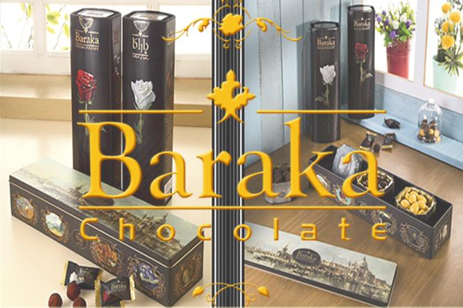 فروش شکلات باراکا